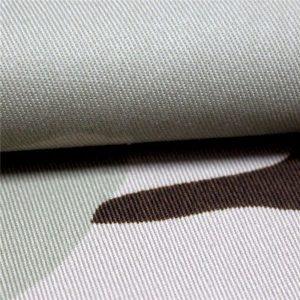 veleprodajni vojni multicam camo tkanine, t cfabric, borbena vojna tkanina